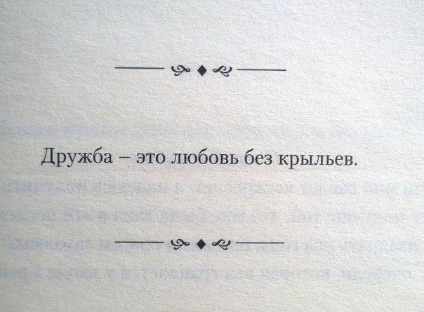 Фото №456241559 со страницы Яны Бойко