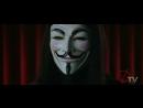 """V"" for Vendetta: V-TV. Правильный перевод от Tycoon Studio [ЭПИЗОД]"