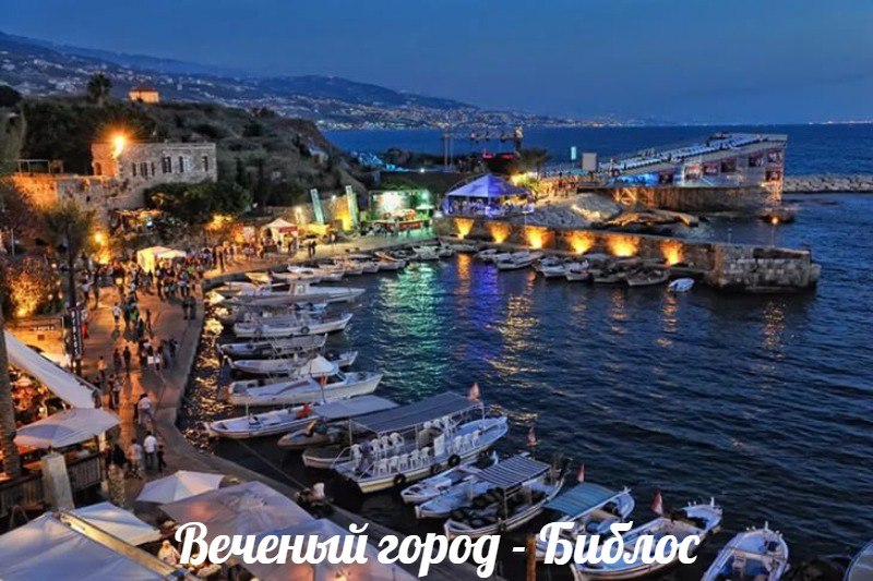 Byblos the oldest city in the world photography steemit Oldest city in the world