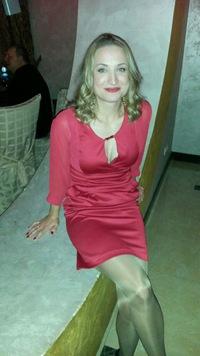 Евгения Базылева-Баглай
