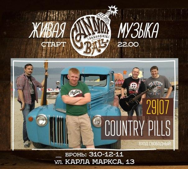 29.07 Country Pills в баре Cannonball Brasserie!