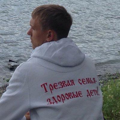 Иван Воробей
