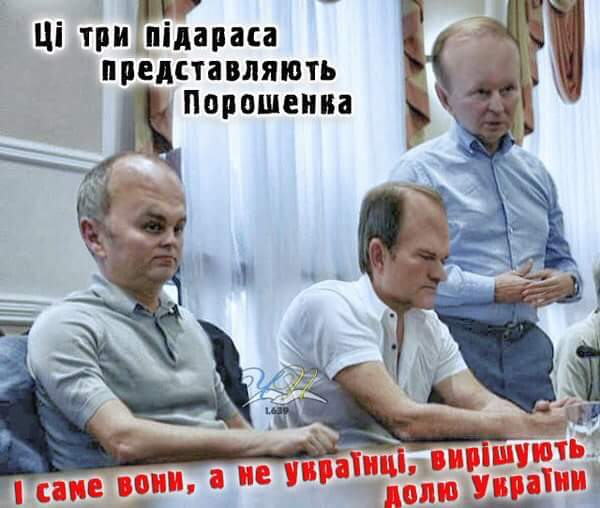Заседание Трехсторонней контактной группы началось в Минске - Цензор.НЕТ 2535
