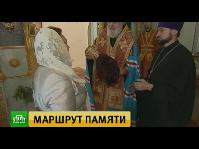 На Урале появится паломнический маршрут по местам памяти царской семьи