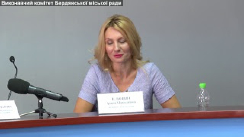 Публічна дискусія для бердянців з делегацією Представництва ЄС в Україні