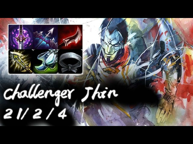 Korea Challenger Jhin vs Sivir | GG Faker | Korea High Elo