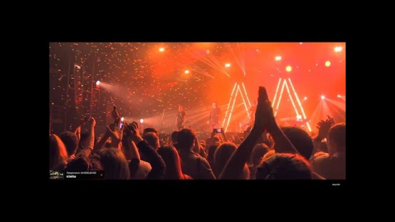 Марсель - Предубеждение и гордость live @ A2 СПб