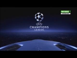 Жеребьевка группового этапа Лиги чемпионов 2016/2017