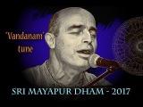 Aditi dukhaha prabhu VANDANAM tune. 26/02/2017