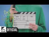 MV Kim Na Young(