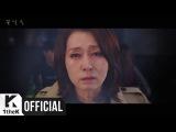 MV HONG JIN YOUNG(