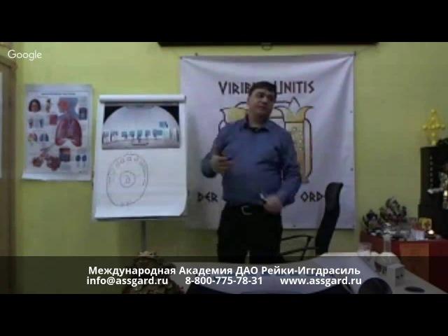 КОММ Машинный Зал в Рейки-Иггдрасиль