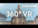Samsung 360° VR   Dresdner Frauenkirche: Schweben in der Barock-Kuppel