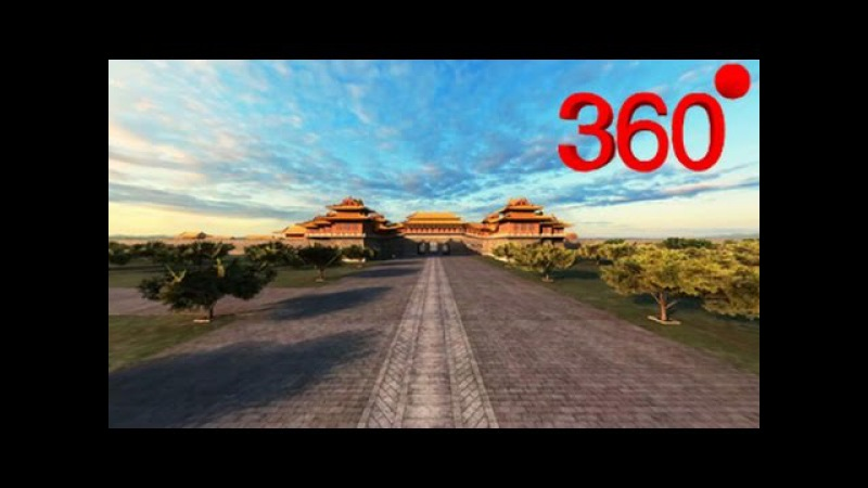 Restoring Yuan Dynasty's imperial palace by 3D technology 360°VR Video