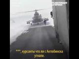 В Казахстане военный вертолет сел на трассу – пилот заблудился в буране и решил ...