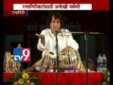 Ustad Zakir Hussain Performance at Ratnagiri-TV9