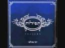 Yossi Azulay 'Tfilot' Prayers I full album