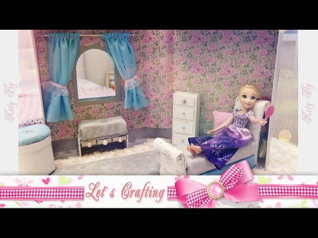 Как сделать румбокс для кукол - How to make a roombox