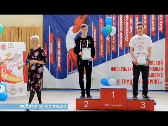 День за днем. Семь краснокамцев стали обладателями золотых значков ГТО