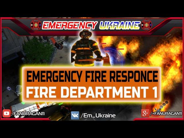 Fire Department 1 | Fire Chief | Emergency Fire Response | Пекло. Tutorial
