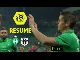 AS Saint-Etienne - Angers SCO (2-1)  - R