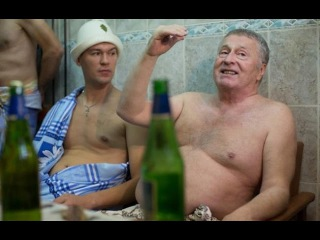 Жириновский о длине члена :)