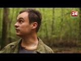 Беловежская пуща 6 Поющий лес
