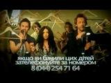 Dazzle Dreams&ampДруга рка&ampLama - Hey You(2009)УКРАИНСКИЕ КЛИПЫ УК УКРАИНСКАЯ МУЗЫКА УКРАНСЬК КЛПИ