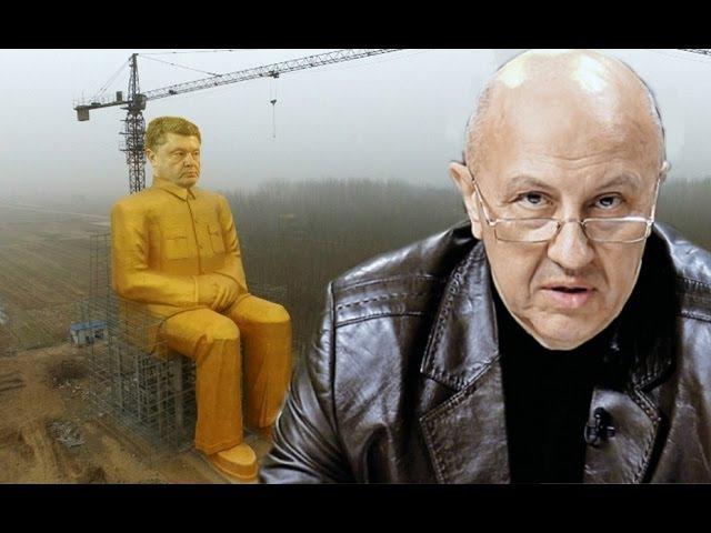 Кто построил химеру украинской власти. Андрей Фурсов.