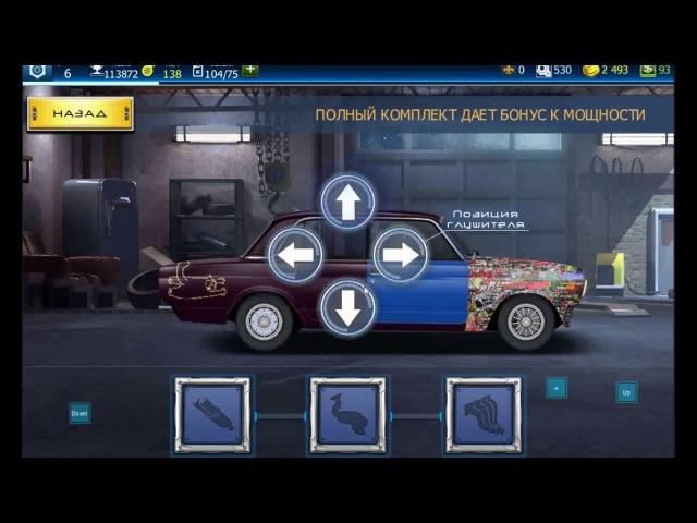 Обзор игры на Android Уличные Гонки
