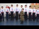 Школа 21 Конкурс-смотр строя и песни Хор мальчиков Алые паруса