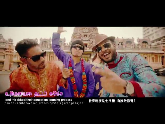 【LITTLE INDIA!】Namewee feat. Vinz' Jeyaganesh @CROSSOVER ASIA 2017亞洲通車專輯