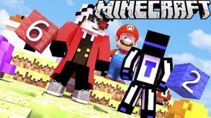 МАРИО ПАТТИ ВМЕСТЕ С ТЕРОСЕРОМ! ЖЕСТКОЕ ПРОТИВОСТОЯНИЕ! Minecraft Mario party