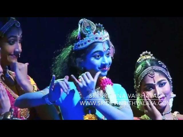 Sridevi Nrithyalaya - KONJAM ALLAVE... A catchy folk bit from Sri Krishna Vaibhavam