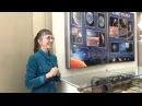 Санкт-Петербург.Пулковская обсерватория - фрагменты экскурсии 6 июня 2015 года.ГАО РАН.