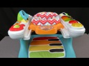 4 in 1 Step 'n Play Piano from Fisher Price