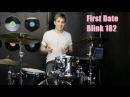 First Date Drum Tutorial - Blink 182