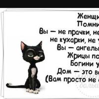 Викуська :))