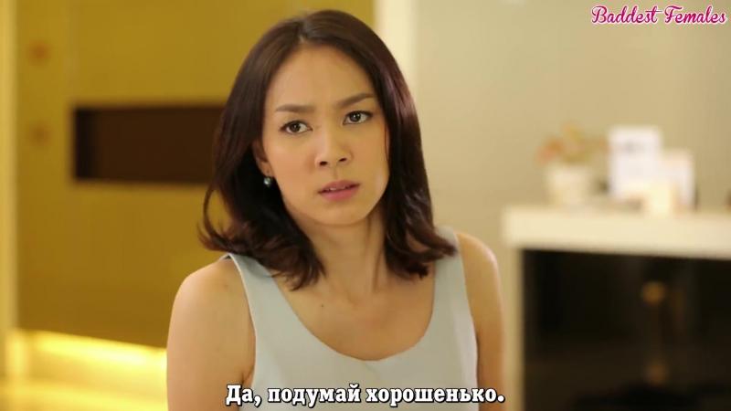 [FSG Baddest Females]Secret Love: Bake Me Love/Тайная любовь: Испеки мне любовь 2/6 2ч (рус.саб)