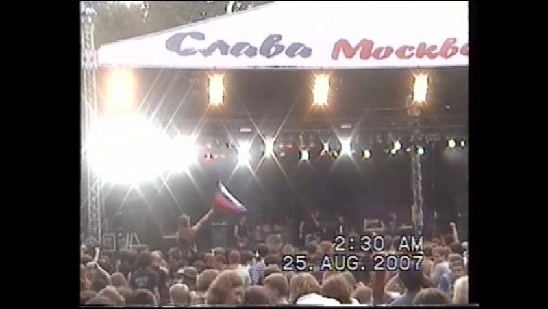 Архив. группа Туши Свет 2007 г. Москва. Может кому не нравится, но это уже история!