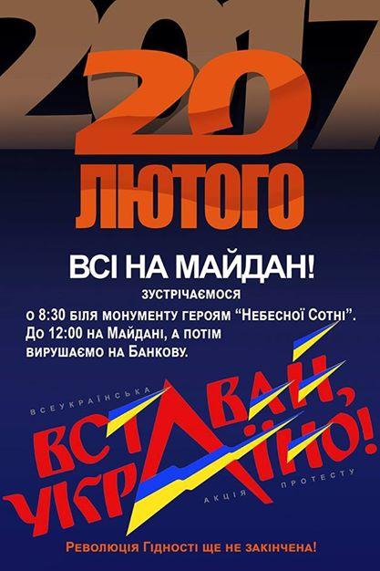 """""""Останови 22 барыжных эшелона!"""": участники блокады оккупированных территорий Донбасса объявили начало нового флешмоба - Цензор.НЕТ 1790"""