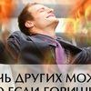 Интернет бизнес с Владимиром