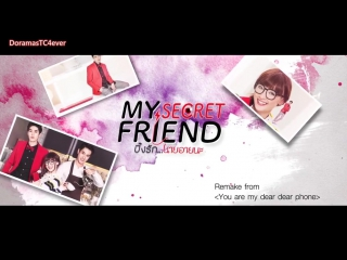 My Secret Friend EP 02 Final_DoramasTC4ever