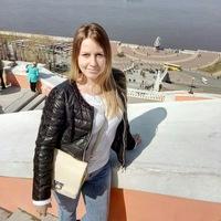 Марина Вдовкина