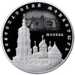ЦБ РФ выпустит памятную серебряную монету из серии «Памятники архитект