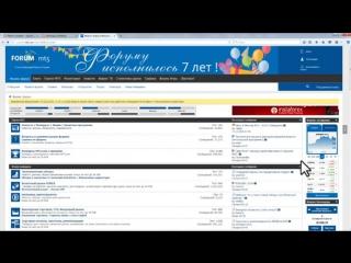Форекс форум forexdengi (MT5). Регистрация и работа 2017