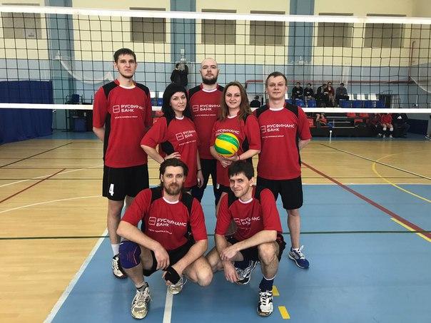 Волейбольная команда Русфинанс Банка приняла участие в первом открытом