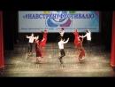 (Часть 1) Ансамбль туркменского народного танца (Туркмения) - «Куштдепти»