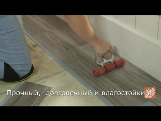 Allure floor grip strip usa
