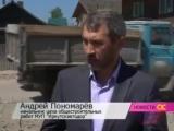 Долгожданный ремонт начался на улице Челябинской в Иркутске